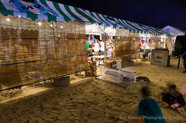 The Caribbean Party at Torii Beach 2015-12