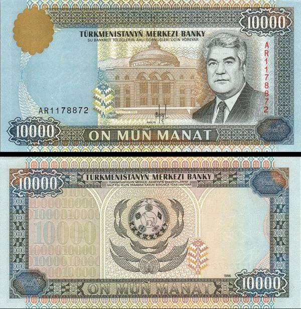 10 000 Manat Turkménsko 1995, Pick 10
