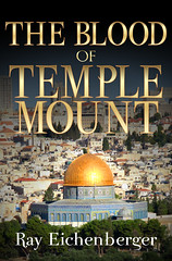THE BLOOD OF TEMPLE MOUNT - HIGH RES