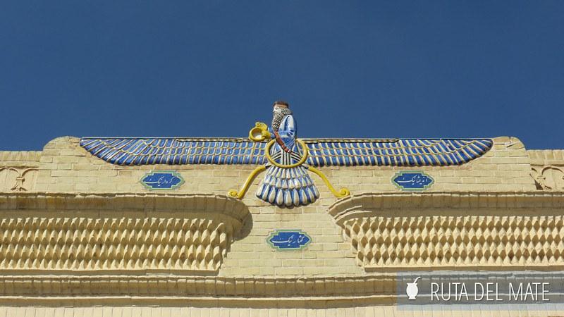 Yazd Iran (11)