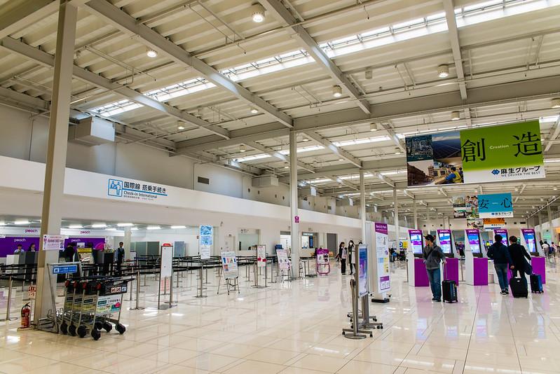 Kansai International Airport Terminal 2 / 關西國際空港第二航廈