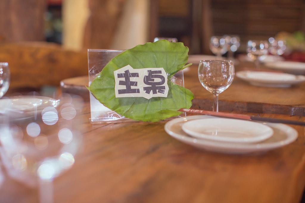 20150524打鹿岸原住民主題餐廳文定紀錄 (63)
