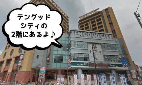 musee61-nishijintengoodcity