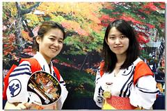 New. Japan tourism festival