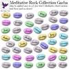 [ free bird ] Meditative Rock Collection Gacha Ad