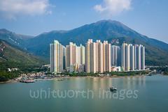 Hong Kong Suburbia