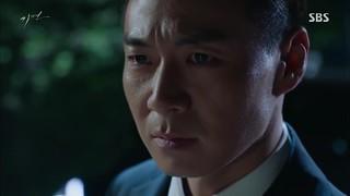 韓劇《假面》ep5~6