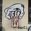 Sweets-Machine #streetart #Berlin