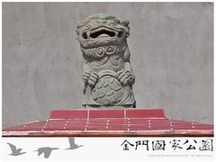 東村石獅爺-02