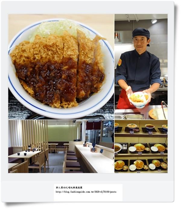 (美食 台北車站) 吉豚屋 かつや 日本最大國民豬排店登台~ 吉豚屋價位129元起~ 又一排隊名店搶先報