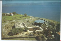 11740957280  Israel Carpernaum Jewish Synagogue