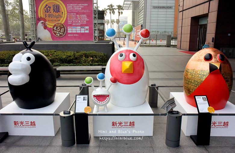 台中新光三越.雞年燈展.台中景點活動15