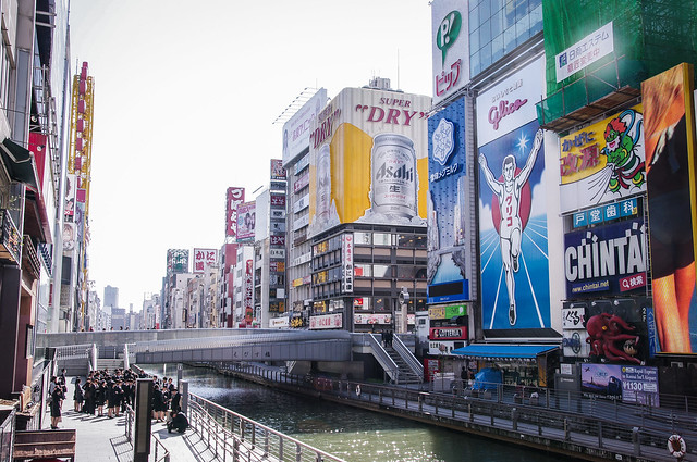 2015京阪. Japan, Osaka & Kyoto