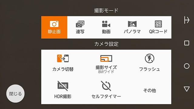 Screenshot_2015-06-15-02-31-45