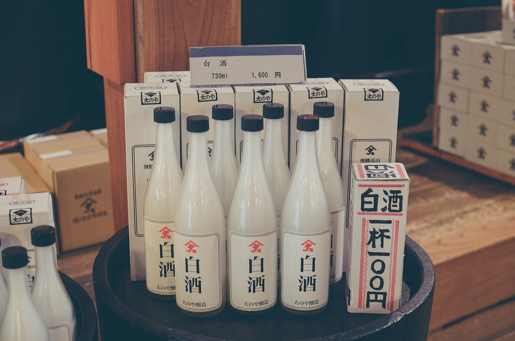 Another type of Sake I guess