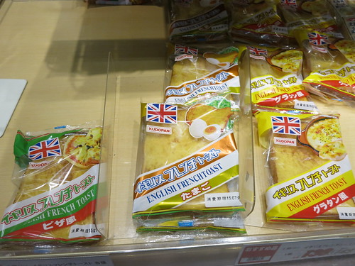 English Toast Internationalization