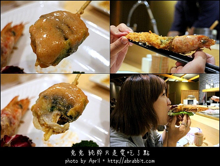19697238364 6c0030babc o - 【熱血採訪】[台中]本壽司--食材新鮮的美味,吃一口就知道@北區 太原路