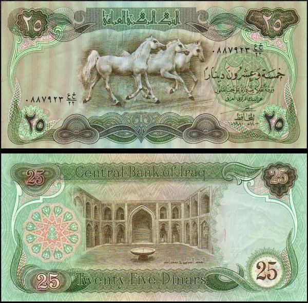 25 irackých dinárov Irak 1980, Pick 66b