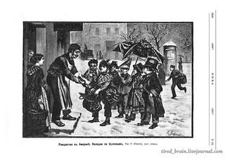 Niva 1887_1314
