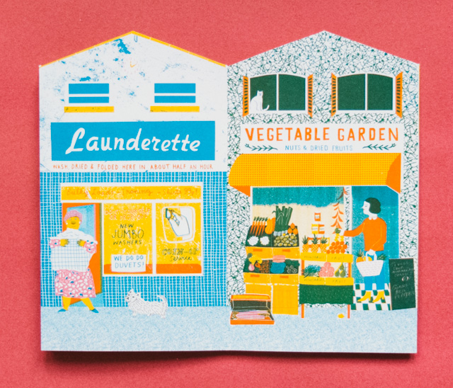 up my street - launderette and greengrocer