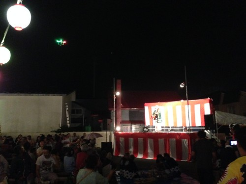 rishiri-island-rishiri-ukishima-matsuri-drone
