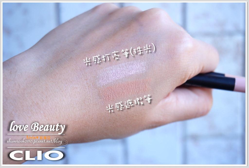 39-CLIO彩妝開箱