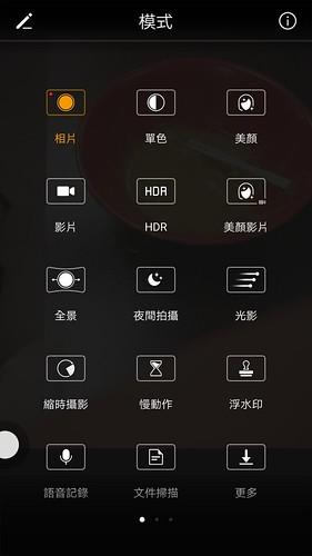 Screenshot_20170103-160455