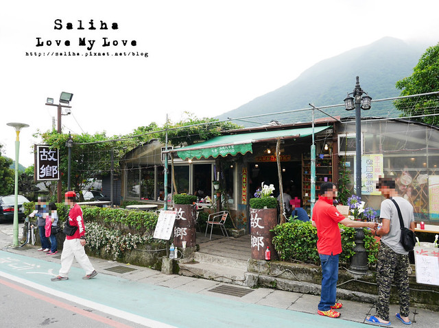陽明山竹子湖美食餐廳故鄉 (15)