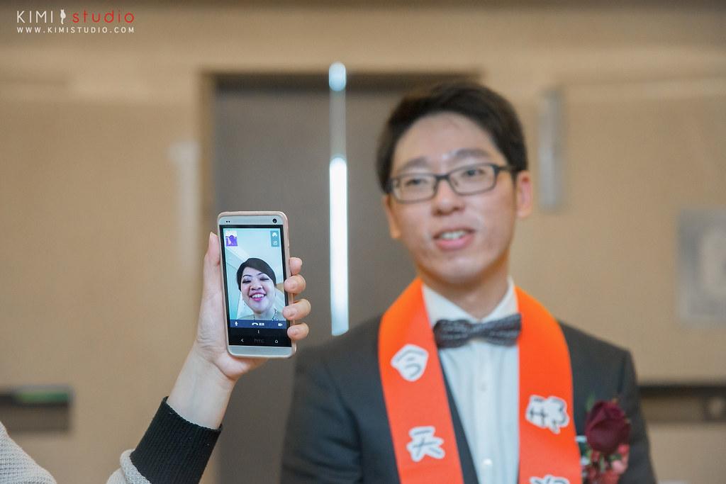 2015.01.17 Wedding Record-051