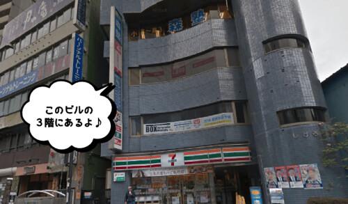 datsumoulabo24-oomiyanishiguchi01