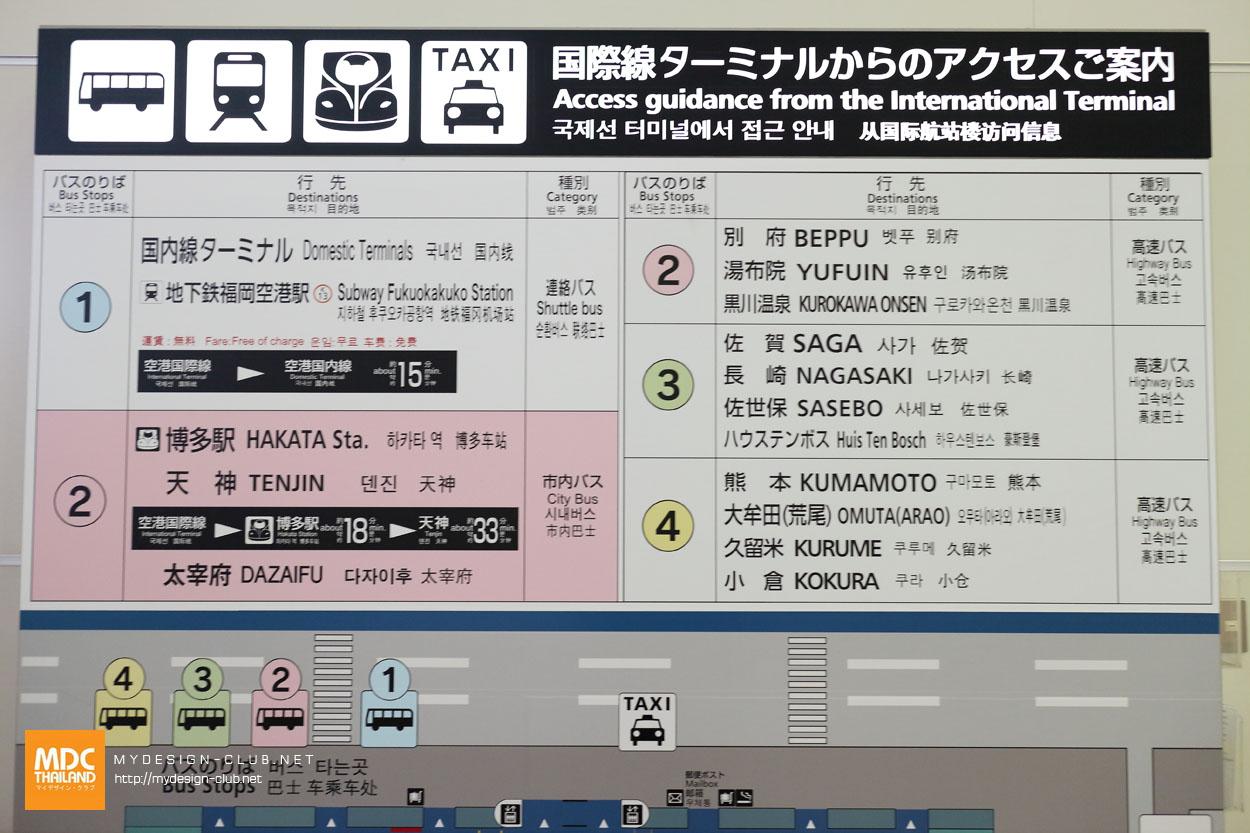 MDC-Japan2015-006