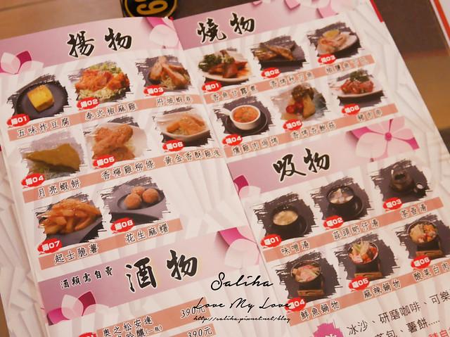 桃園蘆竹餐廳稻之屋日式料理定食 (16)