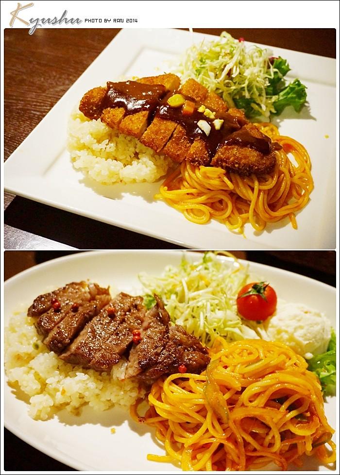 kyushu20140326043