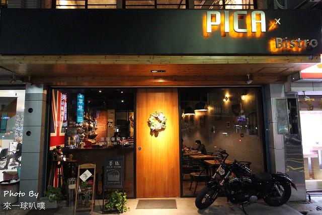 新竹喜鵲餐酒館001