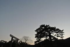 伊勢神宮 Isejingu