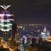 2017.01.01 台北 / 南港山 / 台北101跨年煙火 / Taipei 101 New Year Firework **Explored by MaxChu