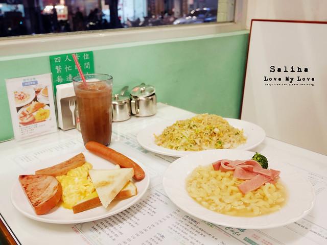 台北香港茶餐廳推薦萬芳冰室 (18)