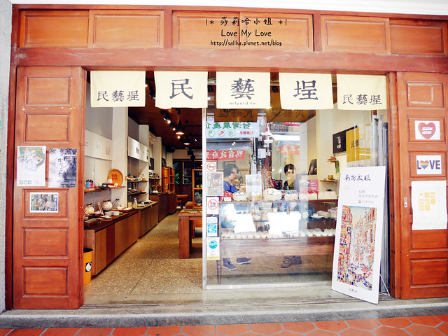 台北景點迪化街一日遊 (5)