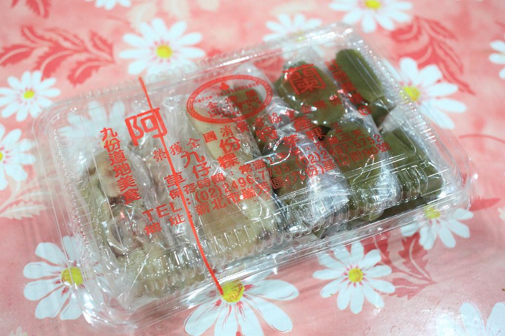 20150604-2九份-阿蘭草仔粿 (5)
