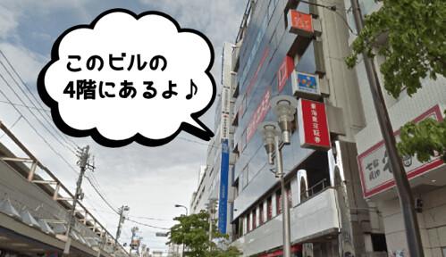 jesthe22-ooimachi01