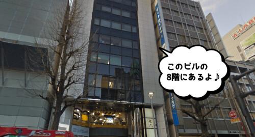 datsumoulabo12-shinjyuku01