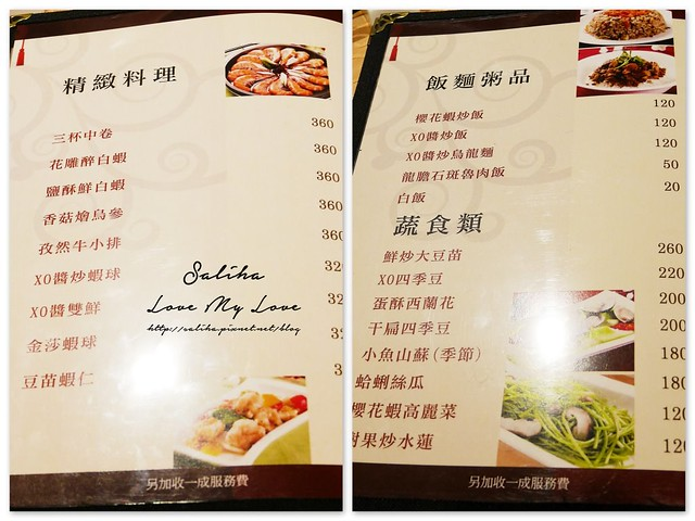 行天宮站美食餐廳極鮮饌海鮮合菜 (23)