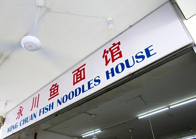 Fish noodle shop