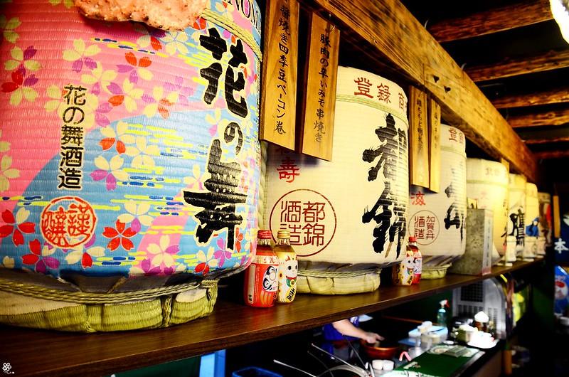 喀佈狸串燒日式料理 (14)