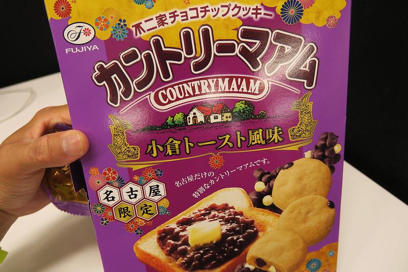 countrymaam-4