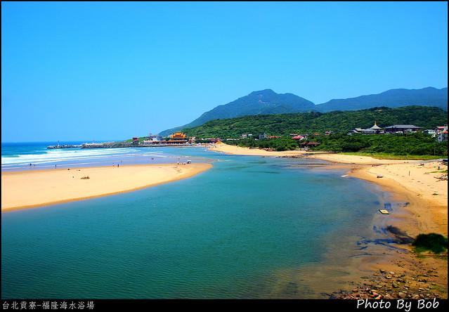 台北貢寮-福隆海水浴場01