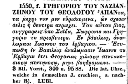 ed. 1550