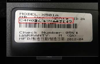 [PR]Nhận free code game Metal Gear Solid V: The Phantom Pain khi mua ASUS G751JT và G751JY - 86150