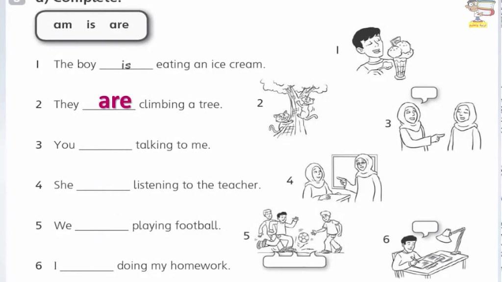 ترجمة كتاب الانجليزي للصف الثاني متوسط ف2