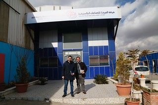 Alfyhaa Plastics factory in Amman, Jordan - a Syrian owned business employing Jordanians and Syrian refugees